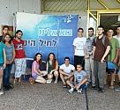 ביקור דור המשך  בבסיס חיפה